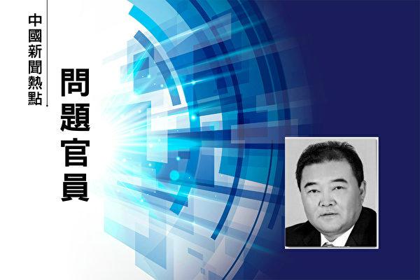 中信银行前行长被查 或涉地产项目融资案