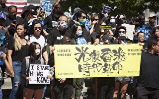 """旧金山""""快闪撑香港""""集会   为香港民众加油"""