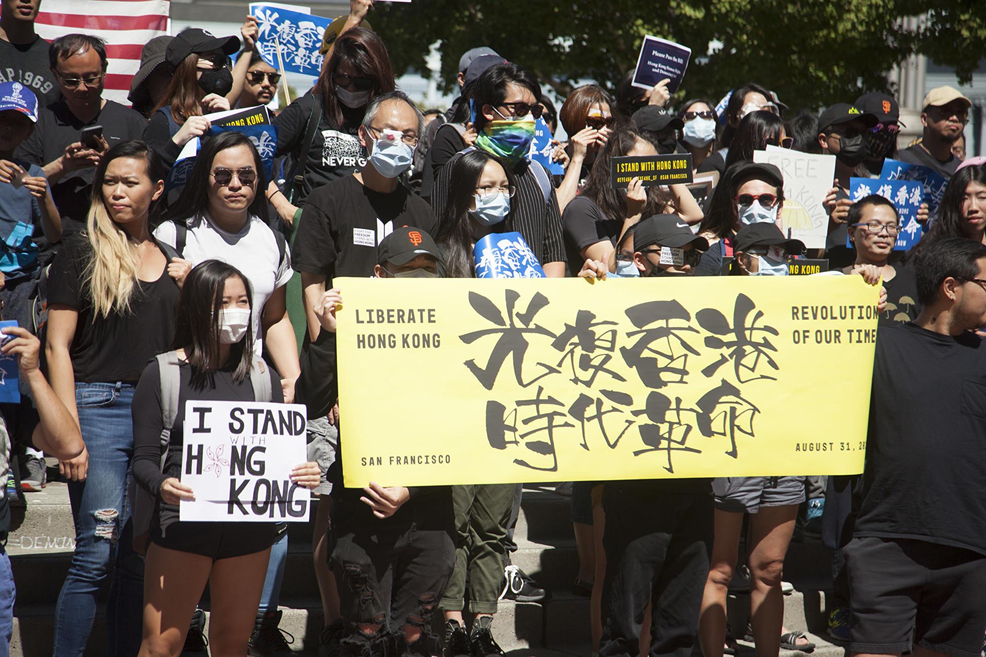 三藩市「快閃撐香港」集會 為香港民眾加油