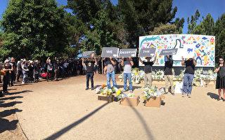 硅谷華人臉書前抗議 要求公布員工自殺真相