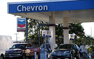煉油廠事故頻仍 加州將現4美元油價