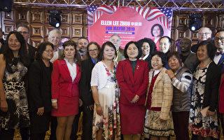 市長候選人李愛晨 欲帶領舊金山回歸常識