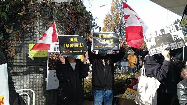 2019年10月5日,參加集會者手持「抗議《禁蒙面法》」的標語。(李樂/大紀元)