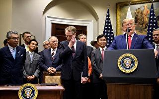 白宫确认周四贸易谈判 川普:倾向达大协议