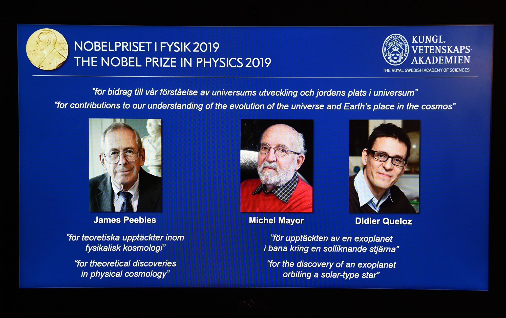 2019年諾貝爾物理學獎由加拿大的皮布爾斯(James Peebles)、瑞士的馬約爾(Michel Mayor)