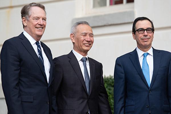 刘鹤证实中美第一阶段协议正取得进展