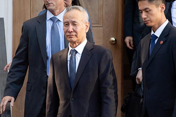 谈判结束 中方代表团离开美贸易代表办公室