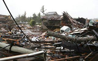 日本遭60年最强台风袭击 航班取消铁路停运