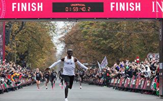两小时内跑完马拉松 肯尼亚名将缔造历史