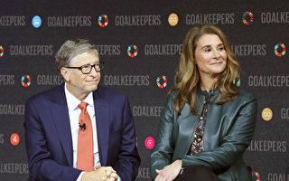 消息:盖茨夫妇离婚 与会晤爱泼斯坦有关