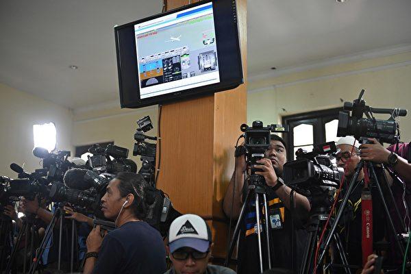 印尼狮航空难调查 报告显示三方面原因