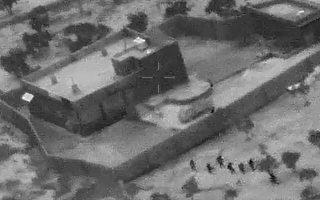 五角大楼发布歼灭ISIS首脑夜袭视频