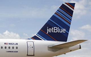 捷藍航空本週四   舊金山灣區機票價格31美元起