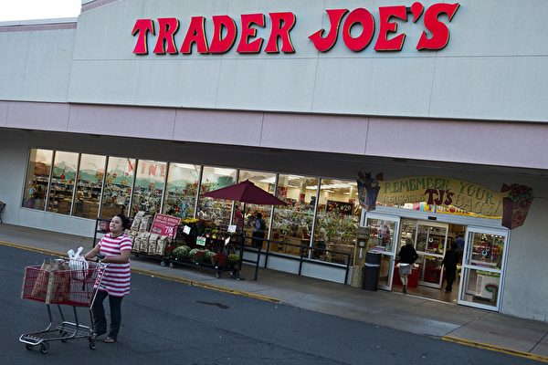 14种食品在人气超市Trader Joe's值得买