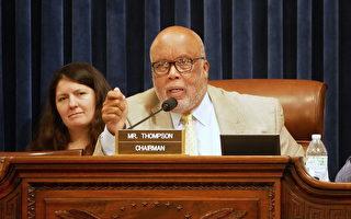 民主黨議員湯普森解釋為何倒戈 反對HR1法案