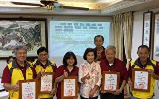 宜县表扬6队绩优水环境巡守队