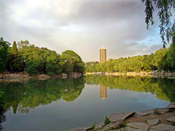 未名湖(公有領域)