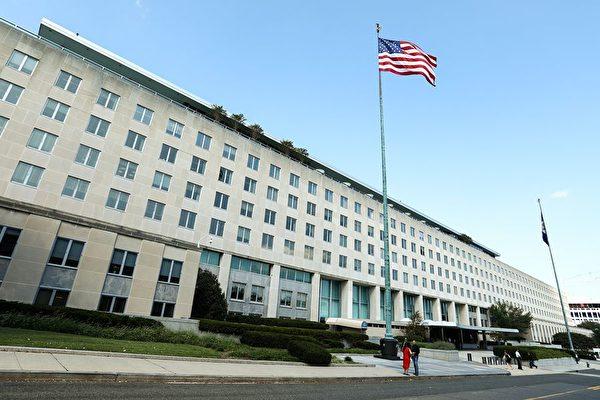 美國國務院12月20日發佈新聞通告表示,美國對包括中共和中共官員在內的侵犯宗教自由者採取持續追責行動。圖為美國國務院。(Samira Bouaou/大紀元)