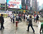 马国民众声援三退大潮 谴责中共在港暴行