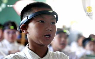 监控学生 外媒:AI 头环走入中国小学