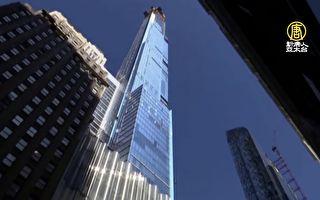 """全纽约最棒视野!""""世界最高住宅""""明年完工"""