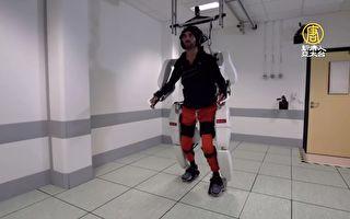 """全靠大脑指挥外骨骼 让四肢瘫痪者""""走路"""""""