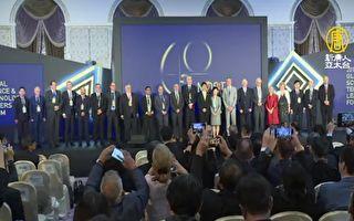 18國科技領袖在台灣 AIT:台美合作會更加緊密