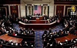 美參院通過「台北法案」挺台國際參與