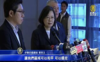 美參院通過台北法案 總統:用行動支持台灣