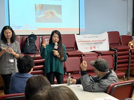 """""""华埠退休居民社区服务""""在中华公所举办讲座介绍如何防范胃癌。"""