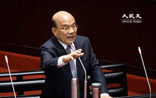 韩国瑜请假拼选举 苏贞昌:违背对高雄市民的承诺