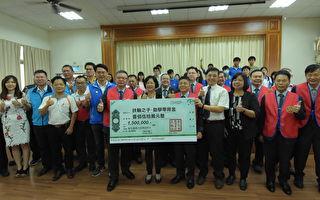 鹿港東區扶輪社頒助學金  逾七百學生受惠