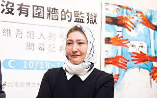 新疆模式延伸香港 古力巴哈:台不要寄望中共