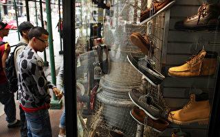 走私冒牌货8年超1亿元 纽约华裔鞋商被起诉