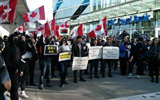 溫哥華集會譴責港府禁蒙面 高喊香港人反抗