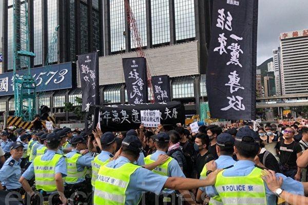 香港國殤遊行 中共懼黑衣 防大陸民眾仿傚