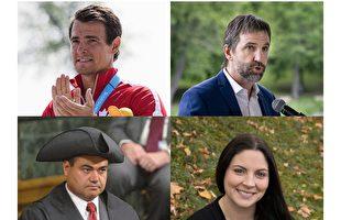 加拿大联邦大选 新议员引人注目