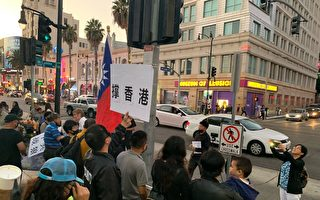 民運人士上星光大道支持香港成立臨時政府
