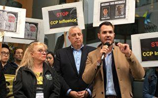 大溫市長參加華人集會 抗議市政接受中共錢