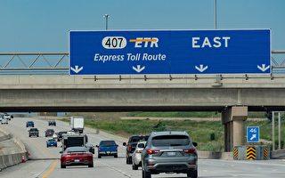 開車撞壞高速路護欄 女生收到1.75萬元帳單