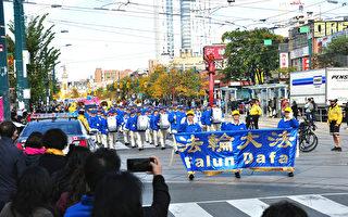 組圖:3億4千萬勇士退黨 多倫多遊行慶祝