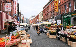 都柏林摩尔街市场或成为历史