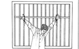 涉及酷刑命案 密山看守所所长马宝生被举报