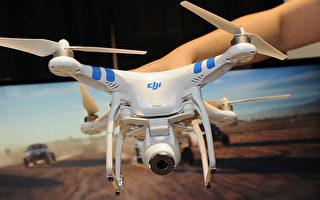 美內政部全面調查中國無人機 期間全停飛