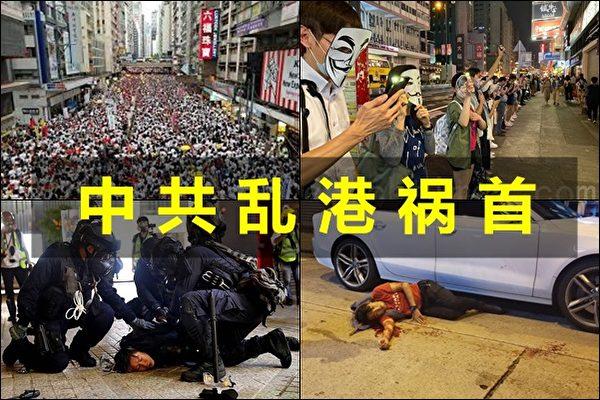 大陸前警官:港警殘暴行為極像中共武警刑警