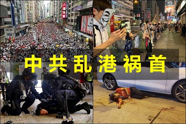 大陸前警官:港警殘暴極像中共刑警國安