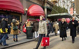 消费助力 美第三季GDP增1.9% 优于预期
