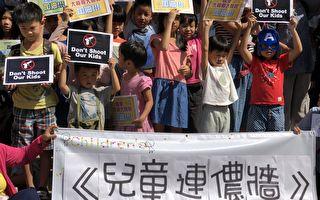 民團設兒童連儂牆 呼籲港警要有良知