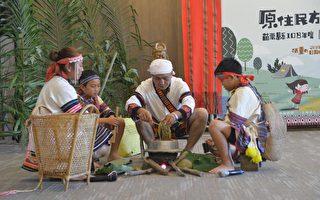 原民族語戲劇競賽 薪傳母語與歷史文化「原味」
