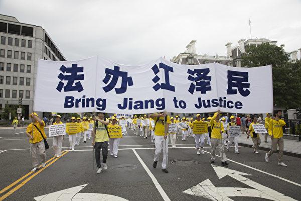 王友群:审判江泽民 迈向新纪元